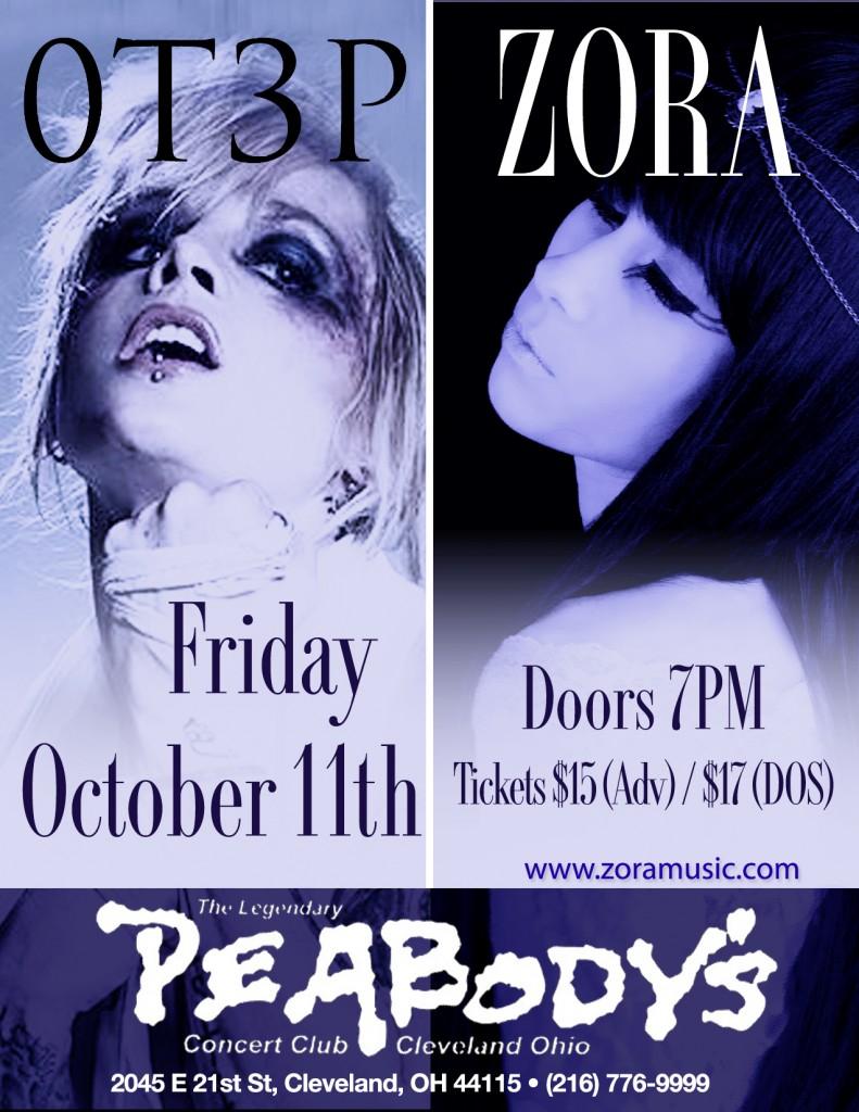 Zora at Peabody's
