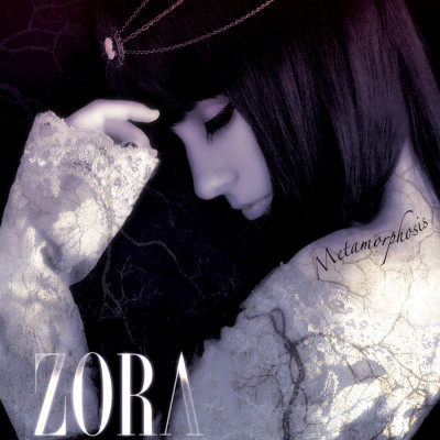 Zora Metamorphosis album